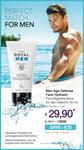 Men Age Defense Face Hydrator