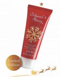 Oatmeal & Honey Hand & Nail Cream